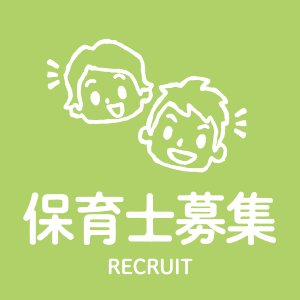 top_link-Recruit_190301.png